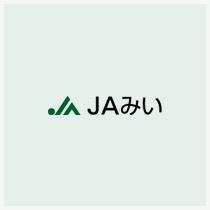 新着情報・イベント情報 | JAみ...